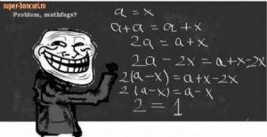 calcul amuzant matematica